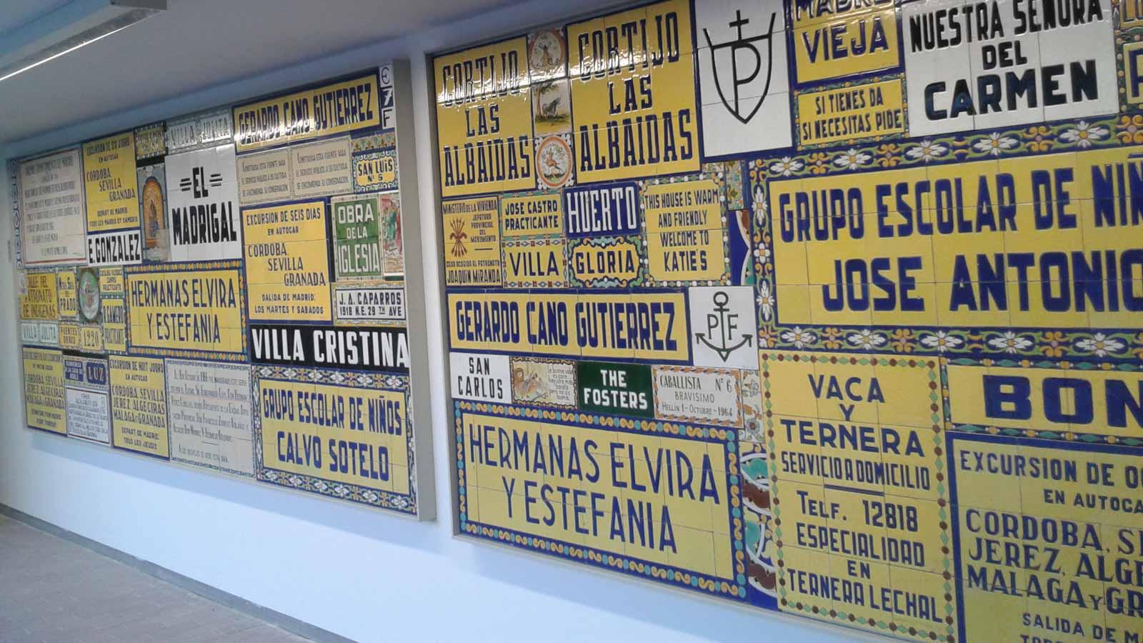 seville ceramic museum