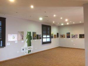 gallery dehesa de abajo seville visitors centre